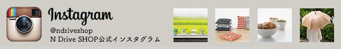 N Drive SHOP公式インスタグラム