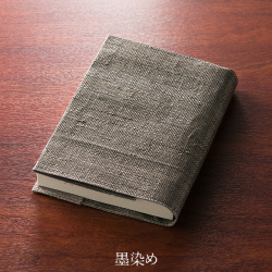 葛布のブックカバー/大井川葛布