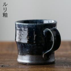 フリーカップ 〜作り手 河内 啓さん(岐阜県土岐市)〜