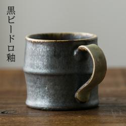 マグカップ 〜作り手 河内 啓さん(岐阜県土岐市)〜