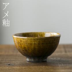 茶碗(ボウル) 〜作り手 河内啓さん(岐阜県土岐市)〜