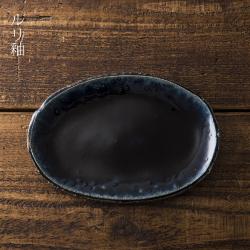 オーバル 小皿/河内啓さん(岐阜県土岐市)