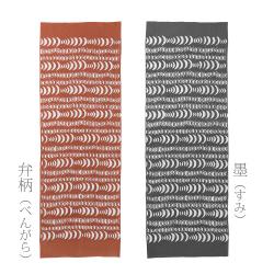 型染めの手ぬぐい山内武志さん(山内染色工房/アトリエぬいや)静岡・浜松